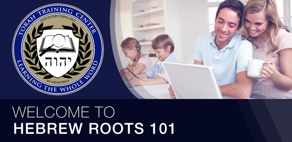 Check Out Our Hebrew Roots 101 Email Program